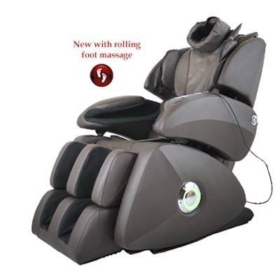 Osaki Massage Chair OS-7075R-734